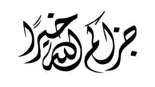 tulisan-arab-14