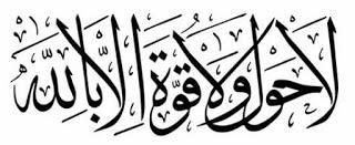 tulisan-arab-15