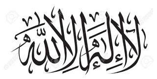 tulisan-arab-2
