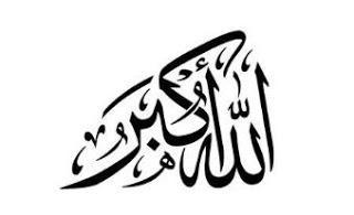 tulisan-arab-3