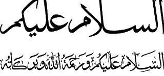 tulisan-arab-5