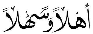 tulisan-arab-8