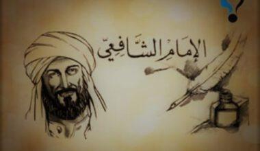 bait-syair-imam-syafi'i